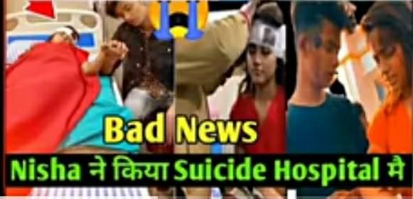 Nisha Guragain Death News on Social media